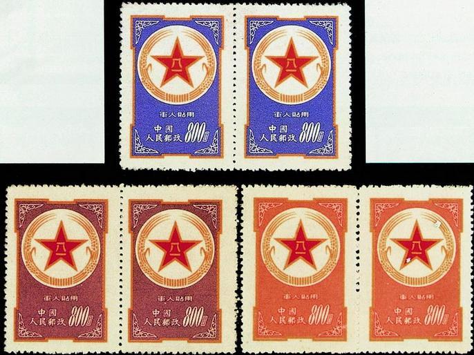 军用邮票蓝军邮图片
