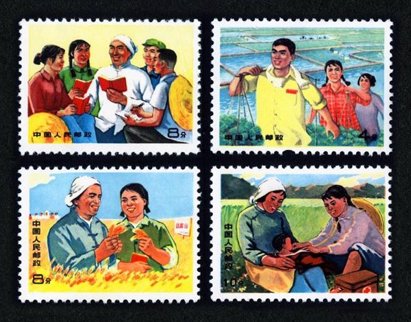 文17 知识青年在农村邮票