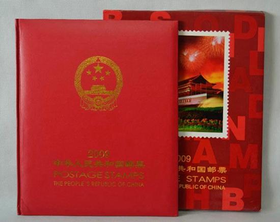 2009年邮票年册价格