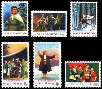 邮票收藏价格表2013_编号邮票回收价格表,价格,图片,收藏