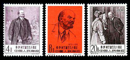 纪71邮票_纪念邮票价格—中国邮票回收网
